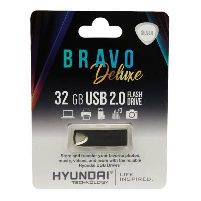 Usado, Memoria USB segunda mano